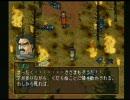 幻水2 とてもせつないプレイ Part58