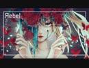 Яebel/ミライアカリ【オリジナル曲】