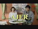 『屋良朝苗氏を語る(前半)』THE・REAL・OKINAWA AJER2019.4.23(3)