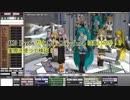RyzenでのMMD動作実験(Ryzen 5 1600+Radeon RX 580)