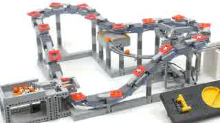 【LEGO】レゴの玉運び装置: ハートチェーン
