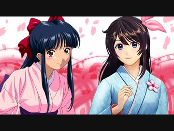 【 New Sakura Taisen 】 New Old and New, Imperial Flower Corps MIX 【 New Chapter 】