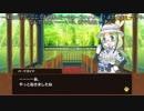 """""""アプリッシュ""""伝記 ノムリッシュけものフレンズ ~序章~前編【アプリ版】"""