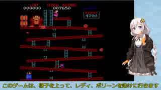 【VOICEROID実況】紲星あかりのドンキーコング64のんびりゲーム実況【part10】
