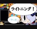 【ゆっくり】ボンバーガールプレイpart9 グレイさん【スパスタA】