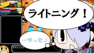 【ゆっくり】ボンバーガールプレイpart9