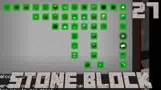 石だけの世界で地下生活Part27【StoneBlock】