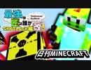 【日刊Minecraft】最強の匠は誰かスカイブロック編改!絶望的センス4人衆がカオス実況!#111【TheUnusualSkyBlock】