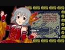 【モバマス】棟方愛海のゼルダの伝説~夢をみる島~ Part12