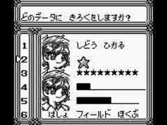 【バグ実況】手のひらサイズのGB事情 その371