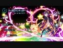 【エンプリ】歌姫20曲ショートメドレー【作業用BGM】