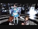 黒柚式 メイドさんと第六駆逐隊 雷・電で 『虎視眈々』