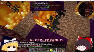 【Minecraft】ゆっくりInfiTech2 Part27