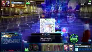 【COJ】天使の憂鬱3 【天使ハンデスB/対テ