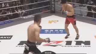 2019.4.21 RIZIN 堀口恭司 VS 元UFCラン