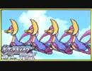 ポケモン全485匹集めるまで終われない旅 Part38【ダイパ】
