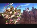 【三国志大戦】桃園プレイ 穆に元気をもらう動画73 【十四州 無編集】