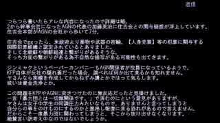 【けものフレンズ2】吉崎観音嫉妬説の懐疑
