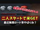 【きょうのデッバイ#246】英雄DSデッハ開放マシマシライトでキラー引退させる構成【毎日投稿】