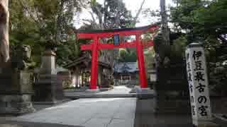 【ゆっくり】徒歩で日本一周part592【下田→伊東】