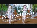 【MMD】Angelfish【Tda Summer Day Luka&Haku】