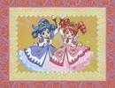【コラボ】ふしぎ星の☆ふたご姫OP/プリンセスはあきらめない