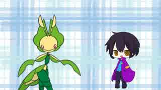 【ポケモンUSM】ほちきすが仲間大会に参加するようです。