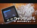 M5Stack用にLEDでリモコン作る「超雑赤外線モジュール」