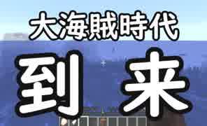 マイナスから始めるマインクラフト開拓記リターンズ4【Minecraft】