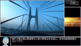 【ゆっくり】ポケモンGO 剣山攻略RTA 01:2