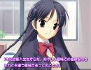 銀時計「こいとれ」キャラクタームービー「穂村恋子」