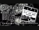 【M3-2019春】アート・イズ・カラテ【忍殺イメージCD】