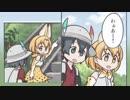 【けものフレンズ】13+i「うなばら」(前半)Ver2.001