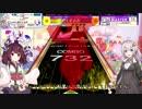 あかりさんとCHUNITHM #12  -AMAZON PLUS 編-