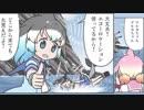【けものフレンズ】13+i「うなばら」(後半)Ver2.002