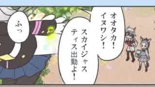 【けものフレンズ】15+i「きょうこく」
