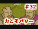 【ファイアーエムブレム】思考雑魚っぱの封印の剣  part32