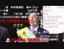 20190421NER NHKから国民を守る党 統一地方選挙開票特番(1/2)
