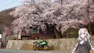 【紲星あかり車載】あかりさん日本探検隊EP0.5