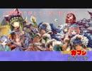 【紺青の拳!?】Minat/Grand Outou #22【会話付き三国志大戦】