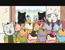 ねこねこ日本史 第4期 第101話・第102話 「私は人気脚本家、近松門左衛門!」/「ノンストップ好奇心、徳川光圀!」