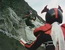 仮面ライダー(新) 第21話「ストロンガー登場 2人ライダー対強敵2怪人」