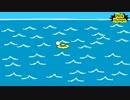 【バラバラアニメ:Wire Human】海は怖いね。そうだね。