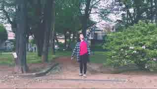 【理渚】バタフライ・グラフィティ 踊っ