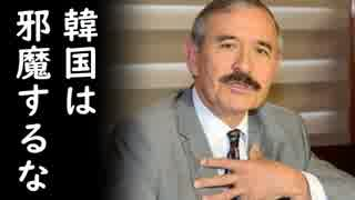 文在寅大統領がハリス駐韓大使にトランプ大統領と金正恩の邪魔をするなと釘を刺され韓国孤立が鮮明に!