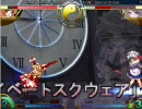 第2回東劇 決勝トーナメント 二回戦 X-12