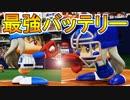【パワプロ2018】#41 最強バッテリー爆誕!!オールスター9Kなるか?【最強二刀流マイライフ・ゆっくり実況】