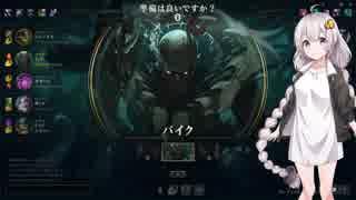 あかりちゃんLoL part8