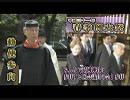 【平成三十一年 靖國神社春季例大祭】勅使参向及び「みんなで...