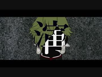 【 Human Rikki Touken Ranbu 】 Repair/ver.MARETU 【 Uguisumaru 】